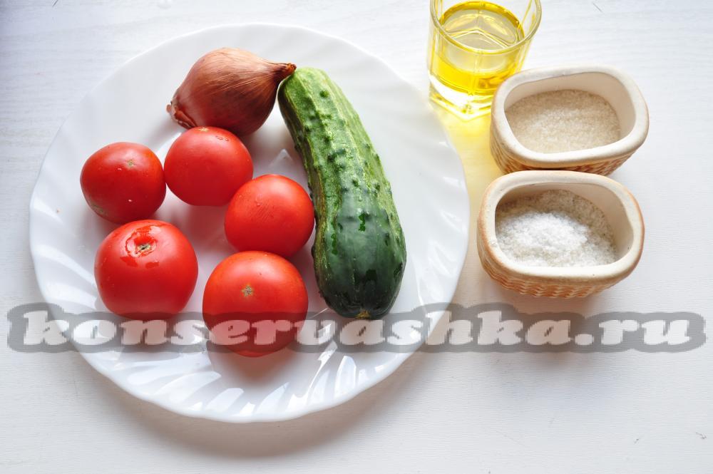 рецепт салата из помидоров на зиму желе