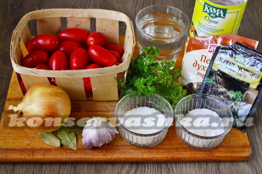 малосольные помидоры в ведре рецепт быстрого приготовления в кастрюле