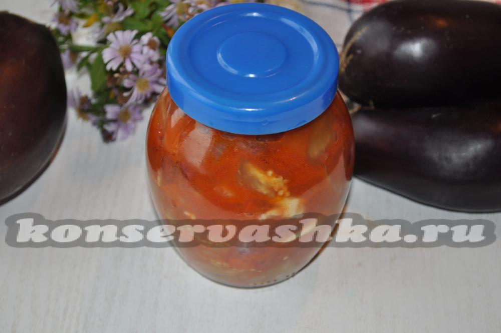 баклажаны перец на зиму пошаговый рецепт