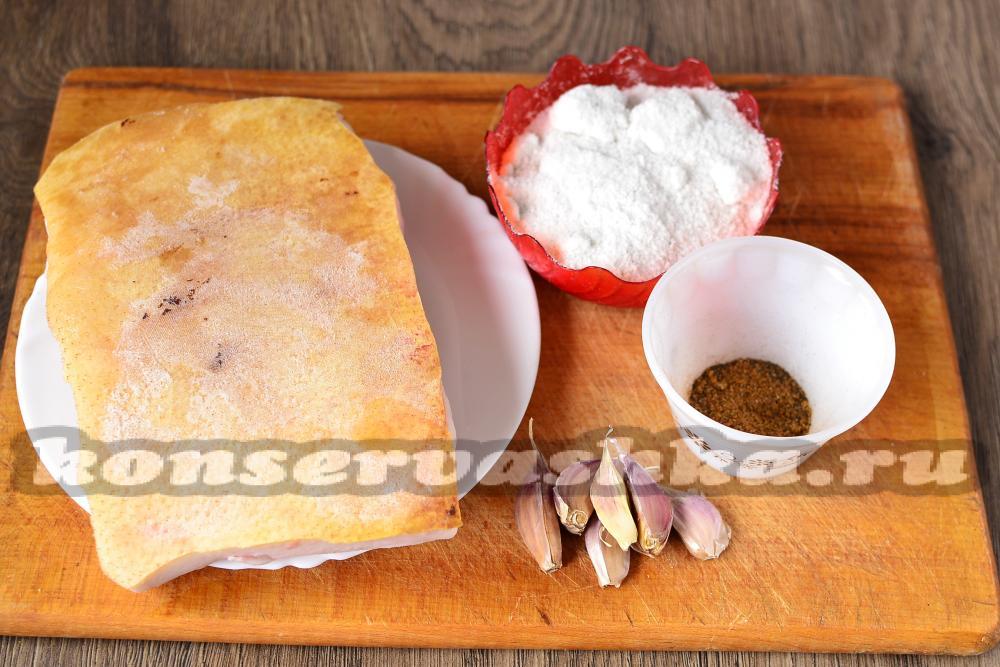 Как сделать мягкое солёное сало