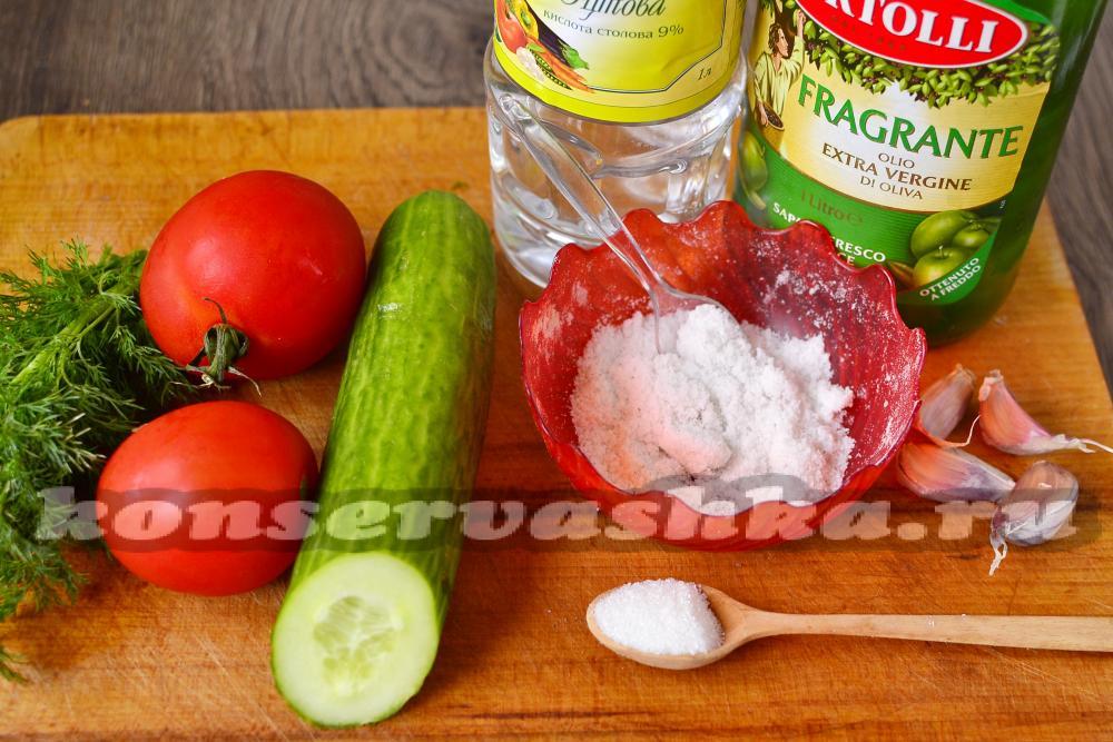 Помидоры маринованные в пакете рецепт с пошагово