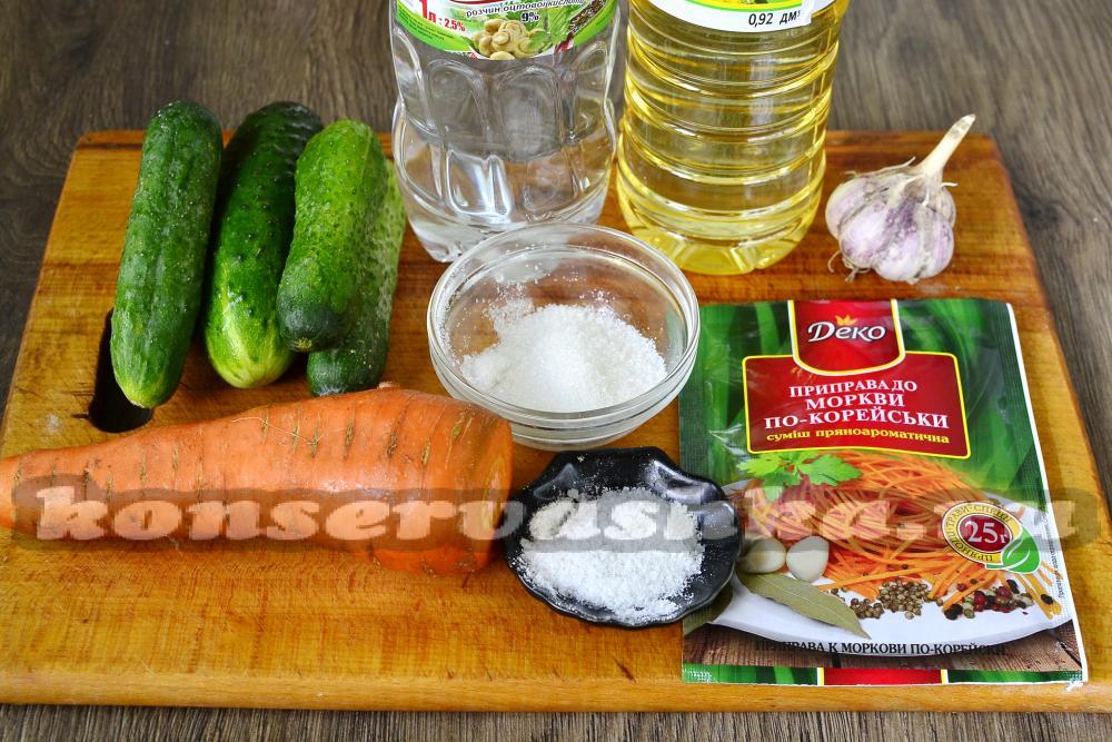 рецепт салата на зиму вкусный рецепт заготовки