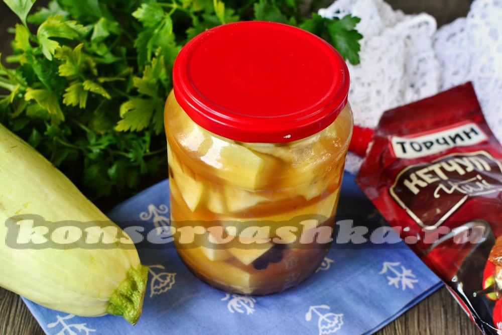 Рецепт кабачки кетчуп фото
