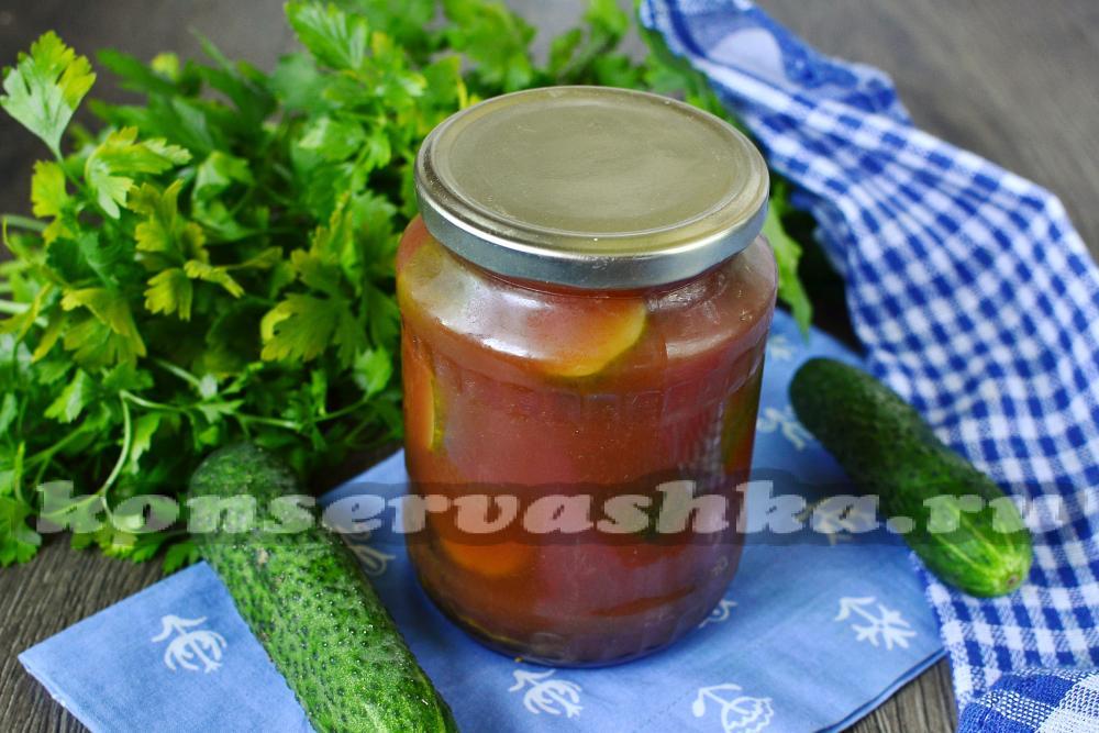 Огурцы в томатной пасте рецепт с фото