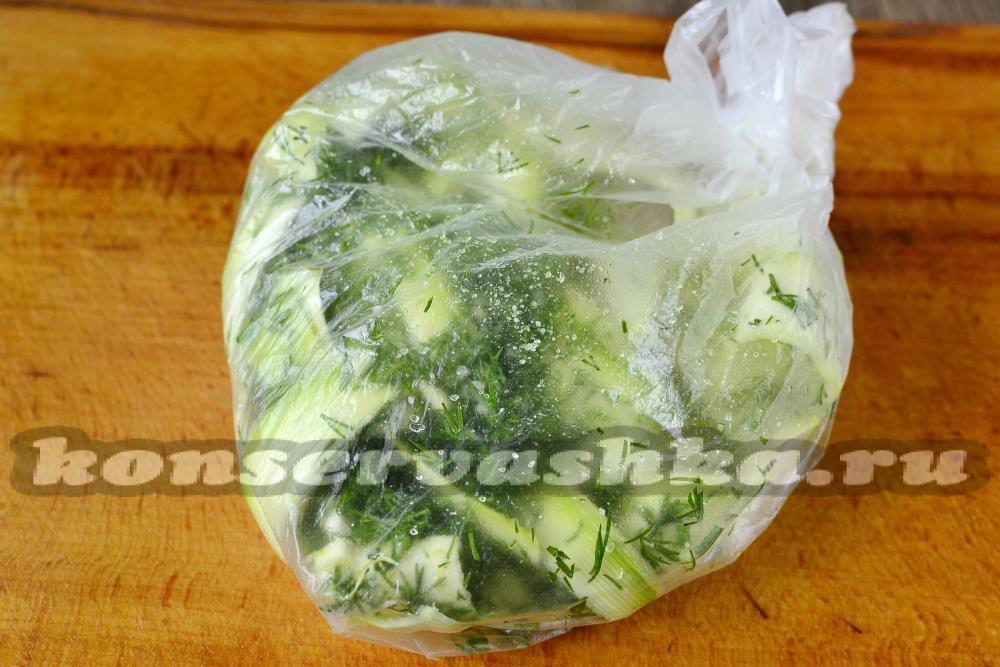 Кабачки малосольные в пакете рецепт