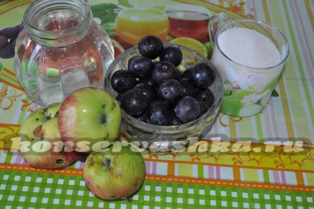 Сливово яблочное компот