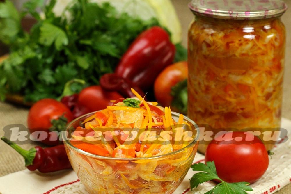 Салат на зиму с перцем помидорами и капустой