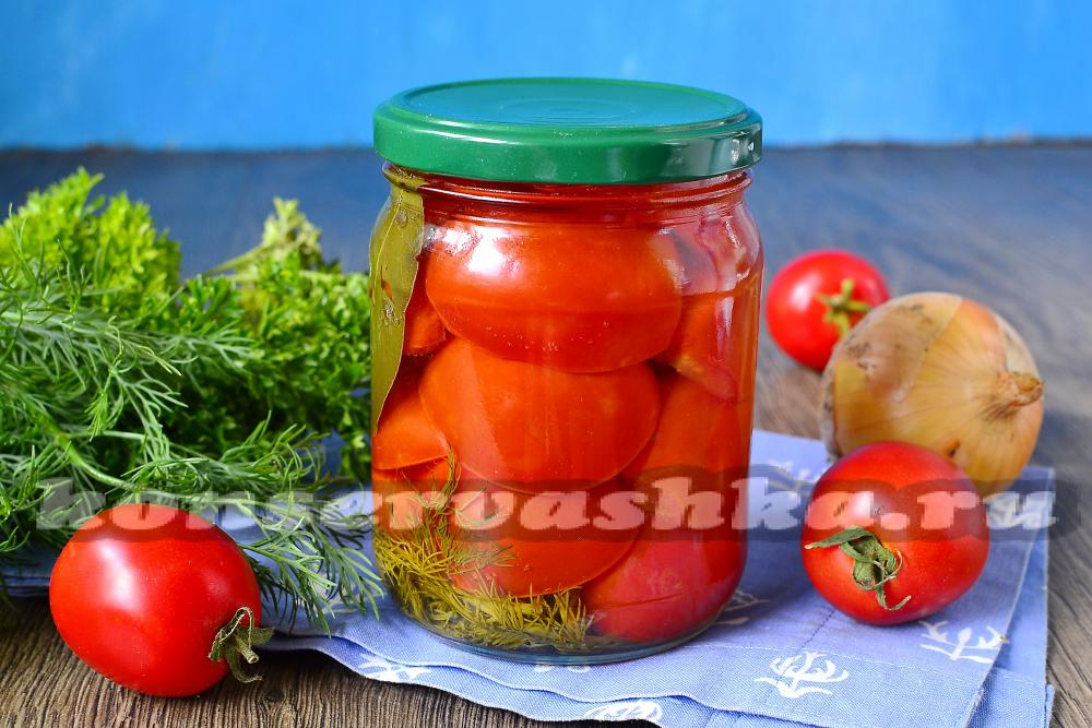 Рецепт помидор целых на зиму