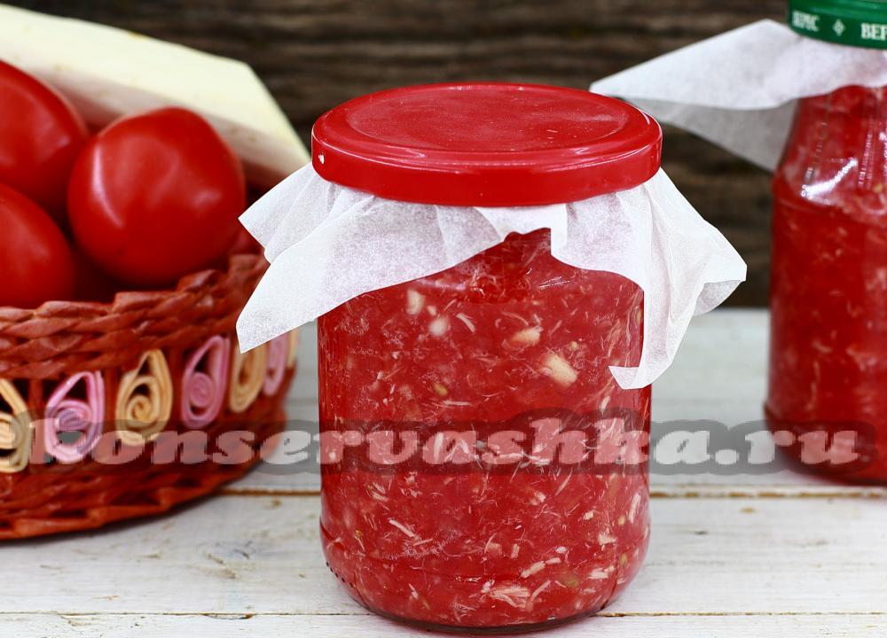 Как из помидор сделать огонек из помидоров 634