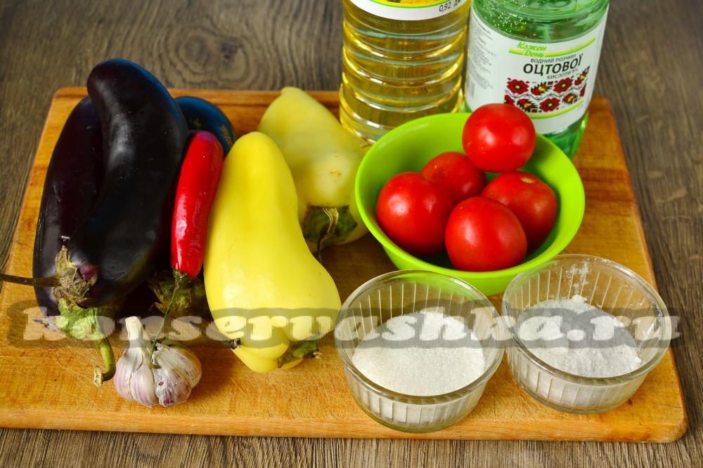 баклажаны в аджике рецепты приготовления