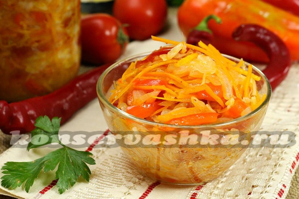 салат из капусты моркови помидор и лука на зиму