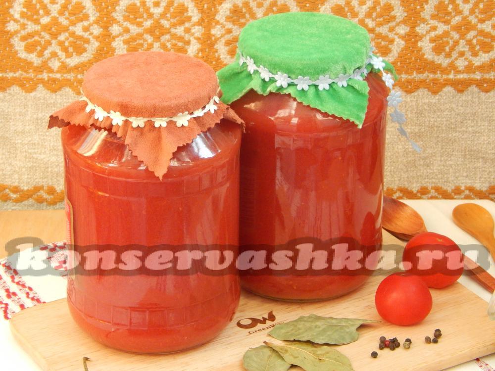 малосольные зеленые помидоры рецепт быстрого приготовления в кастрюле