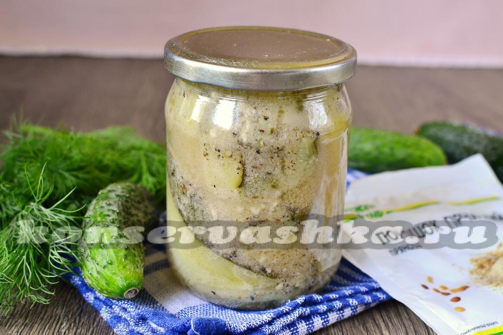 рецепт огурцов на зиму с сахаром и солью и уксусом