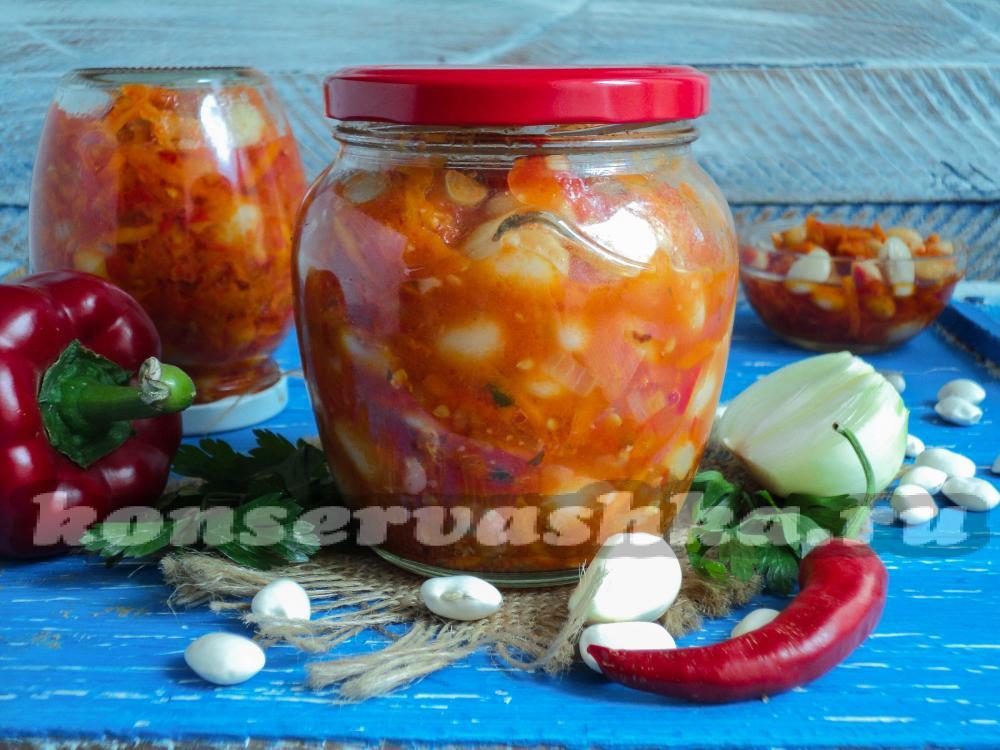 Заготовки на зиму с овощами и фасолью рецепты