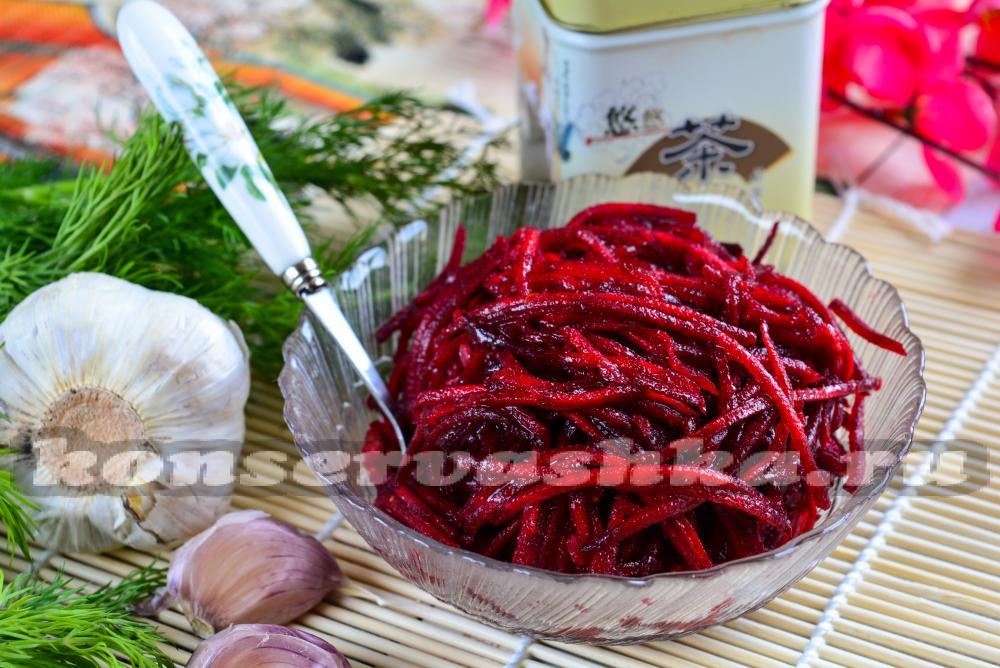 Свекла по-корейски самый вкусный рецепт
