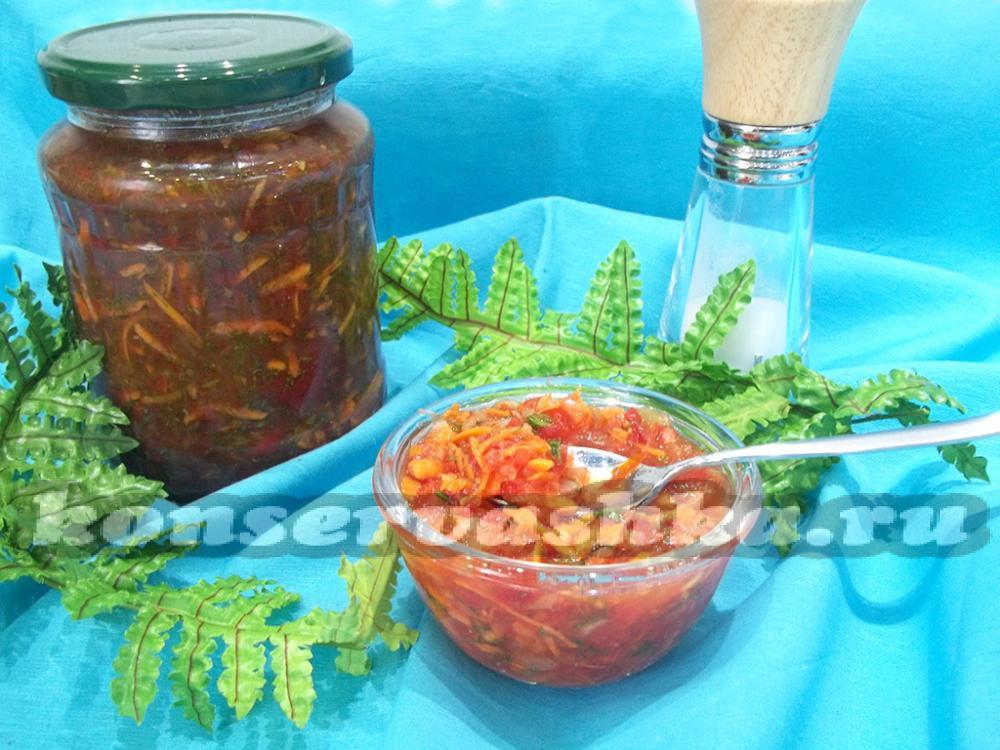 заправка для супов на зиму рецепты с фото