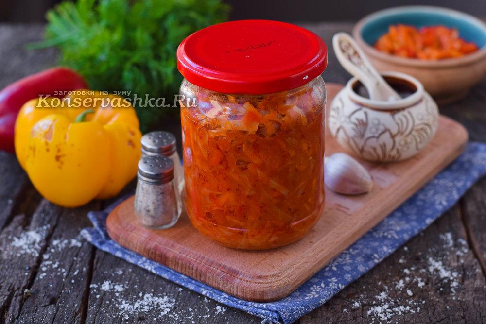 суповые заправки на зиму рецепты заморозка