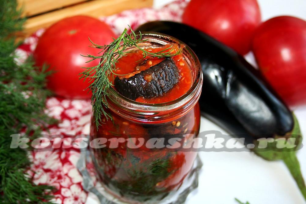 Баклажаны в заливке на зиму рецепты