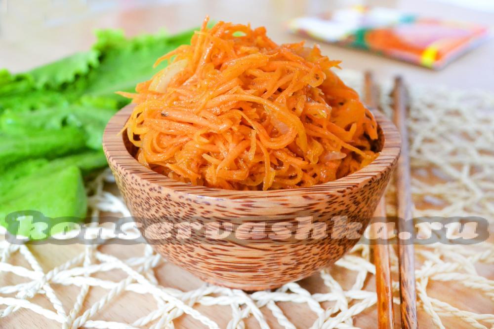 рецепт приготовления кабачков по корейски в домашних условиях
