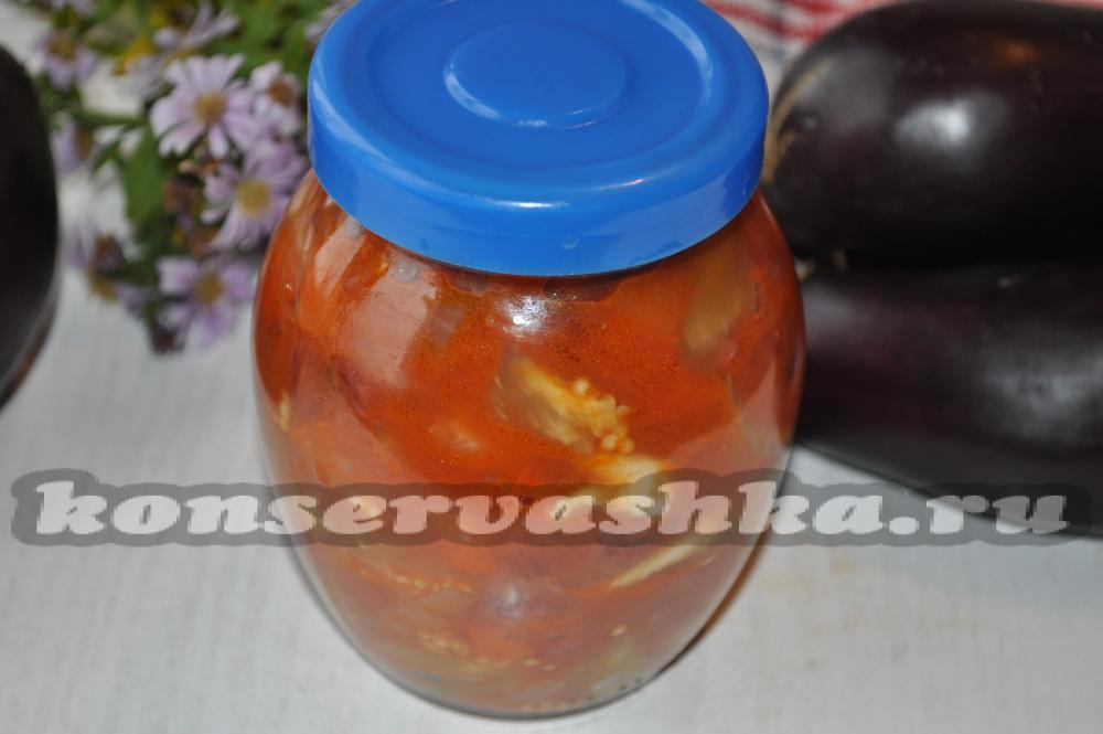 рецепт салата на зиму баклажаны с фасолью на зиму