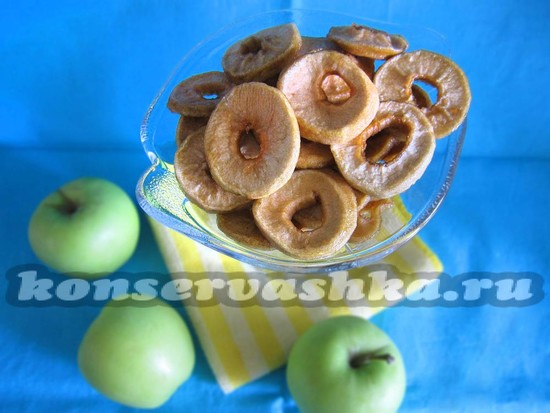 Сухофрукты из яблок с корицей