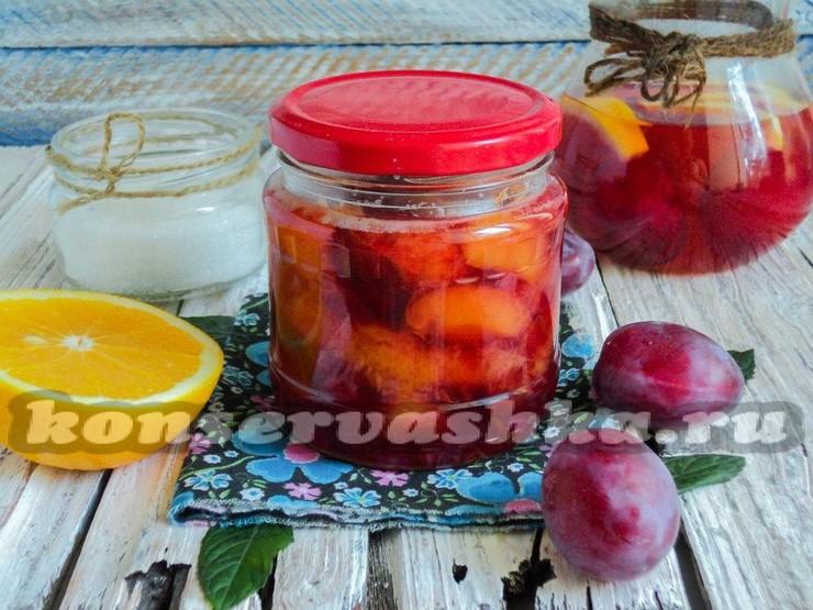 Сливово-апельсиновое варенье